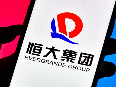 Evergrande: The Chinese Lehman Brothers?