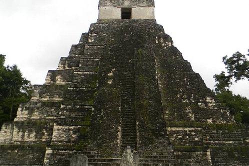 סיור 13 B'AKTUN (אתרי הקודש של המאיה) - 12 יום