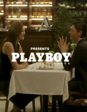 PLAYBOY KOREA
