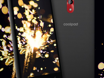 Coolpad Illumina is an affordable and functional smartphone