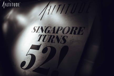 Altitude_08042017_sundown_edits (135 of