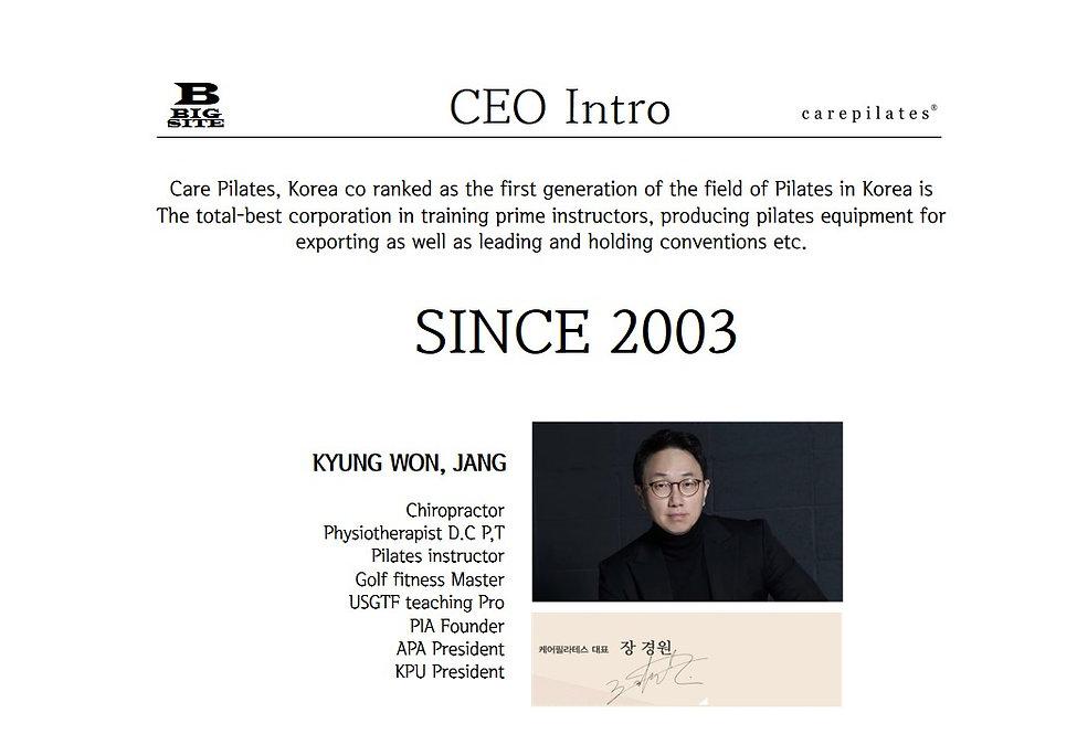2021 회사소개서.jpg