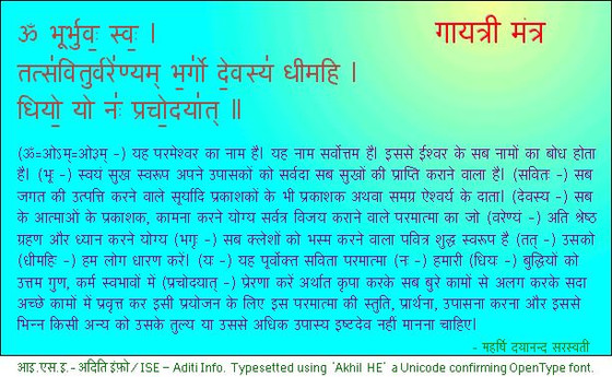 WHAT IS THE TRUE MEANING OF THESE (NAVARNA MANTRA- GAYATRI MANTRA ETC.)SIGNIFICANT  MANTRAS?MANTRA