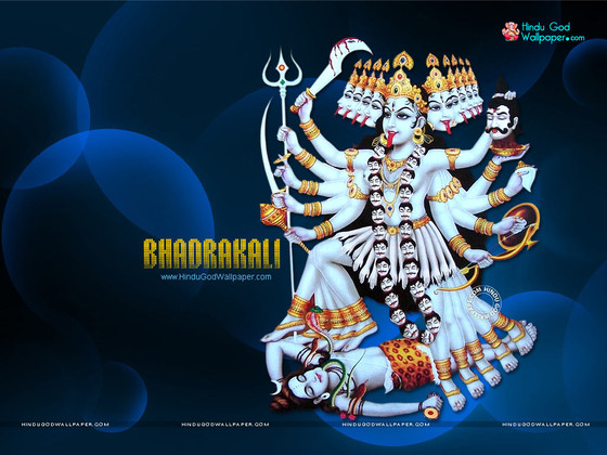 WHAT IS THE MYSTERY OF MA BHADRAKALI ?