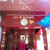 कानपुर के मुक्ता देवी तथा  खेरेश्वर मंदिर