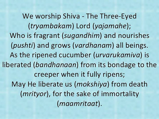 WHAT IS THE TRUE MEANING OF THESE (NAVARNA MANTRA- GAYATRI MANTRA