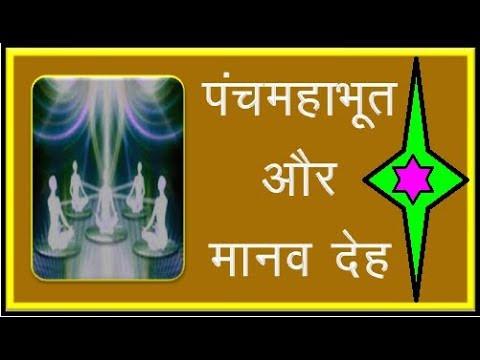 क्या शिव शक्ति की उपासना तत्वों का ज्ञान अथार्त पंचअग्नि साधना के बिना संभव नहीं है? साधक से क्या गल