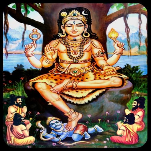 क्या है आदि शंकराचार्य कृत दक्षिणामूर्ति स्तोत्रम्( Dakshinamurti  Stotram) की महिमा  ?