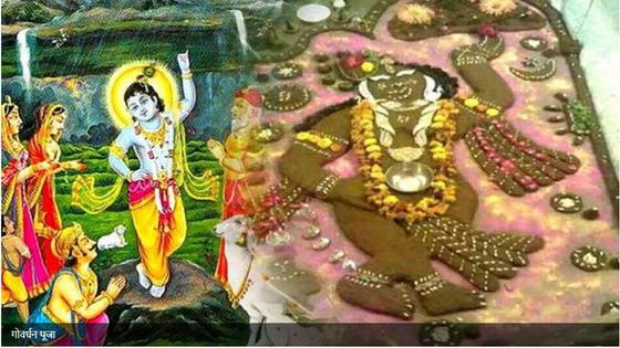 गोवर्धन पर्वत को योगेश्वर भगवान कृष्ण का साक्षात स्वरूप क्यों माना गया है?