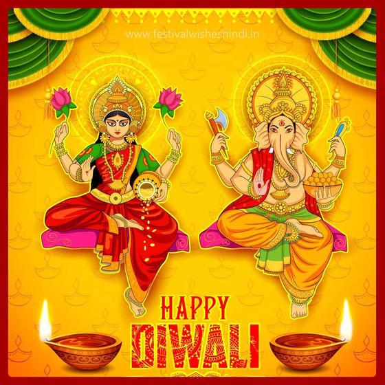 क्या दीपावली पर्व लौकिकता के साथ-साथ आध्यात्मिकता का भी अनूठा पर्व है?क्या यह आत्म साक्षात्कार का पर