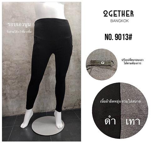 No.9013# กางเกงเลคกิ้งคนท้อง/คนอ้วนแบบเรียบมีกระเป๋าข้าง