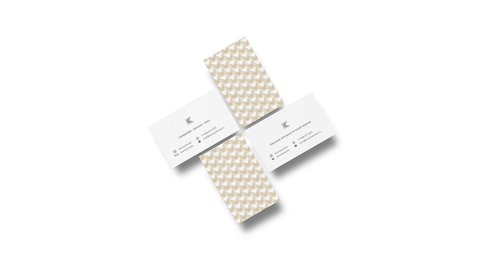 Business-card-stationary.jpg