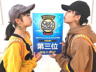 きずなな3位受賞✨三井アウトレットパーク杯マリンピア神戸大会