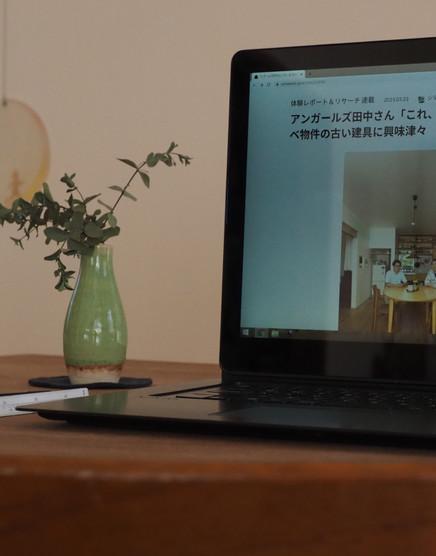 日刊住まい「Sumai」掲載お知らせ