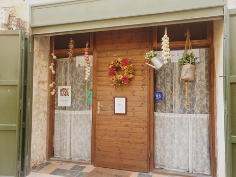Al Hakim - Dinning Entrance.jpeg