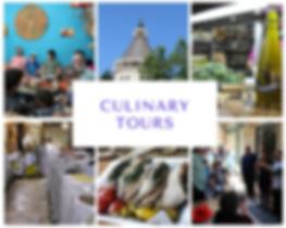 Culinary Tours סיור קולינרי