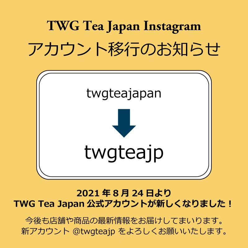 【Instagram】アカウント移行のお知らせ