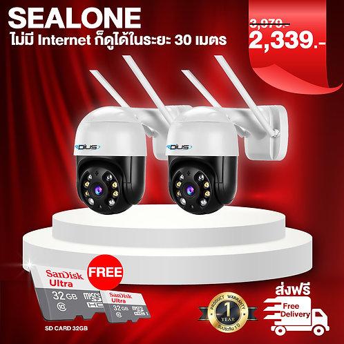 กล้อง sealone 2 ตัว+sd card 32gb 2ชิ้น