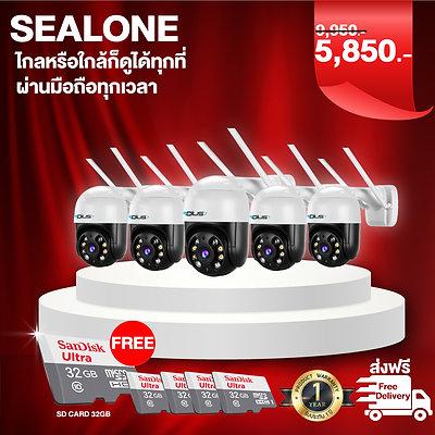 กล้อง sealone 5 ตัว+sd card 32gb 5ชิ้น