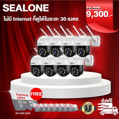 กล้อง sealone 8 ตัว+sd card 32gb 8ชิ้น