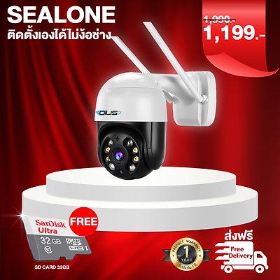 กล้อง sealone 1 ตัว+sd card 32gb 1ชิ้น