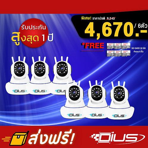 กล้อง IP 3เสา 6ตัว+sd card 32gb 6ชิ้น