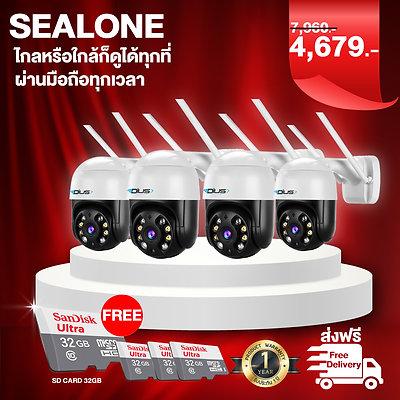 กล้อง sealone 4 ตัว+sd card 32gb 4ชิ้น