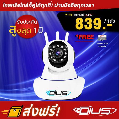 กล้อง IP 3เสา 1ตัว+sd card 32gb 1ชิ้น