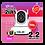 Thumbnail: กล้องวงจรปิด 2.2 MP 2 เสา ฟรีอะแดปเตอร์+ฟรี ( App : Keye )