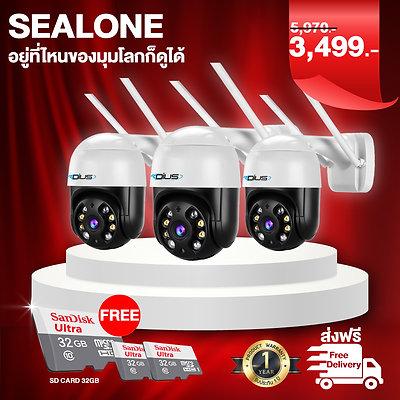 กล้อง sealone 3 ตัว+sd card 32gb 3ชิ้น