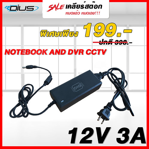 12V 3A NOTEBOOK AND DVR CCTV ADAPTER