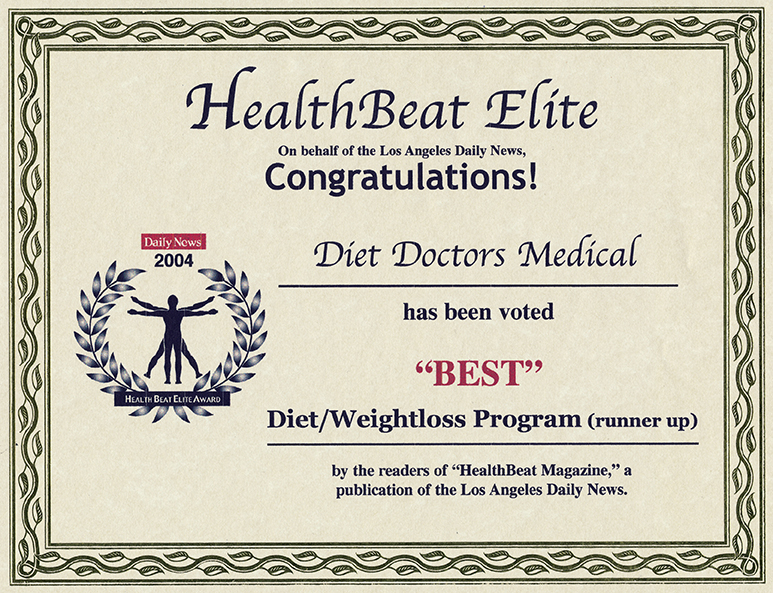 2004 HealthBeat Elite Award