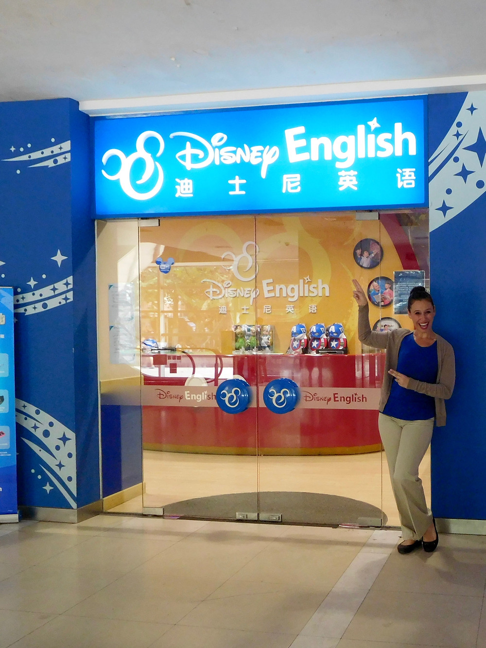 Disney English in Shanghai, China