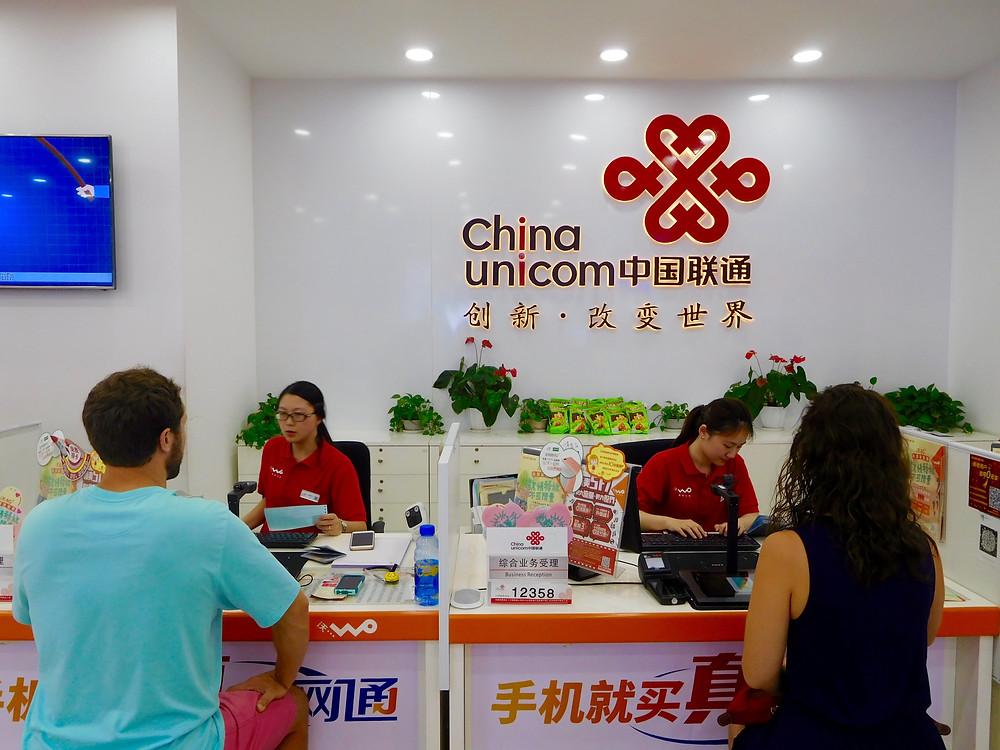 Phone Plans at China Unicom