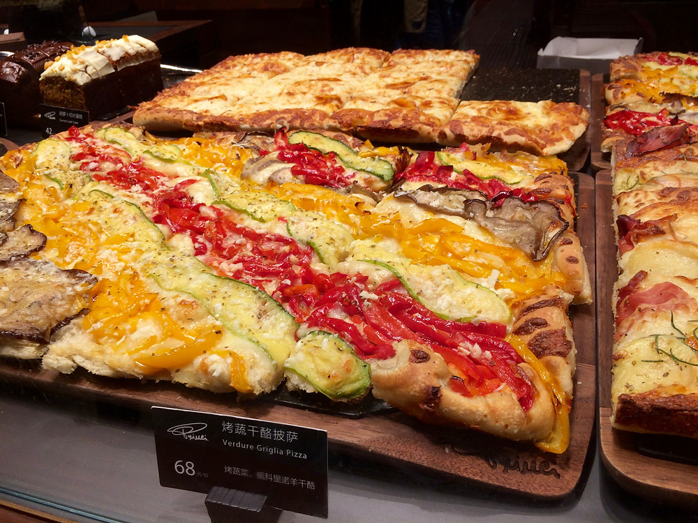 Pizza at the largest Starbucks in the world, Shanghai
