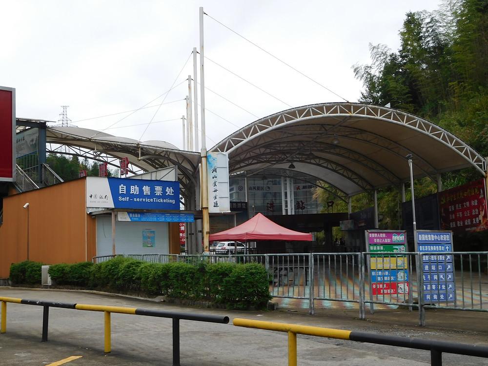 Yellow Mountains Bus Depot