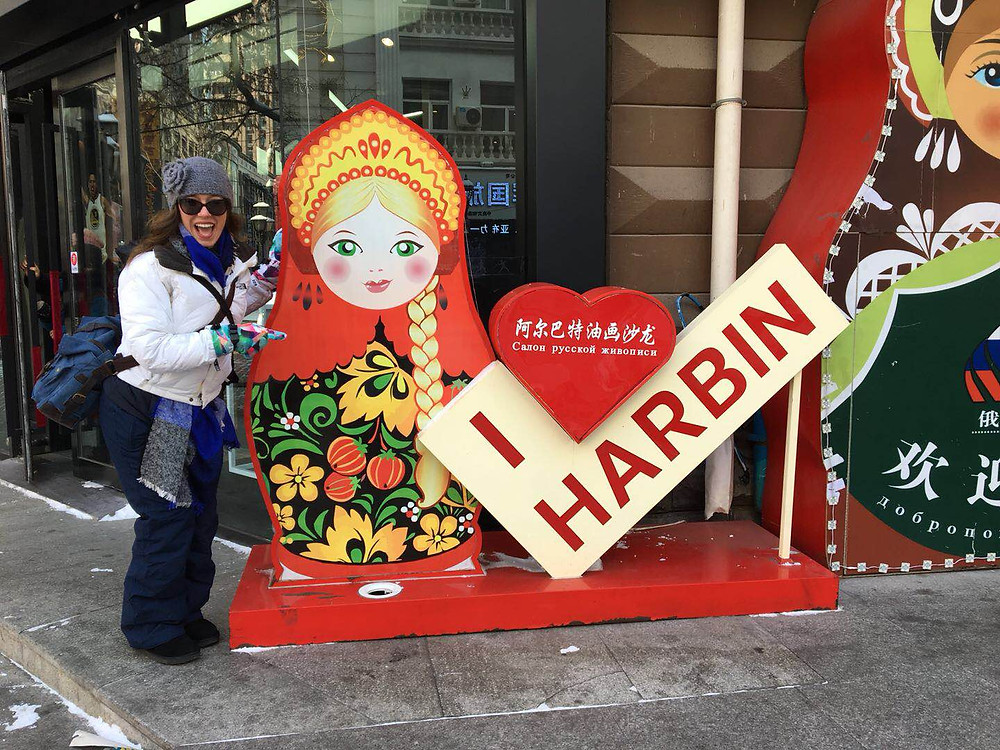 I Love Harbin! At the world's largest international ice festival in China.