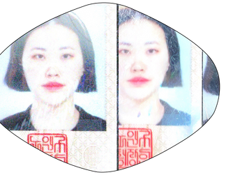 권지현 (b.1990)