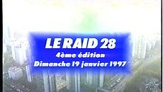 Film 1997.jpg