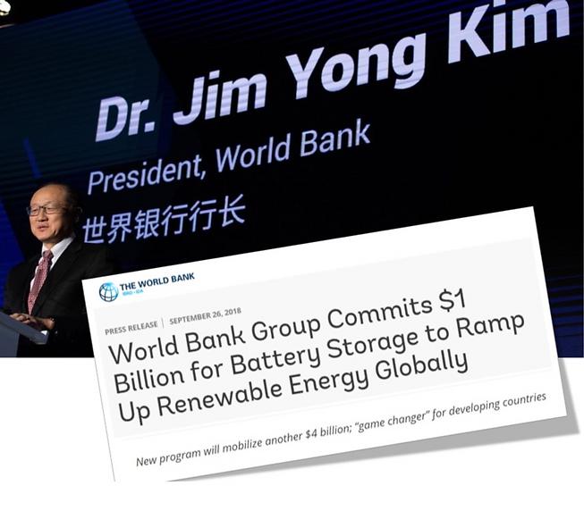 WorldBankKim_edited_edited.png