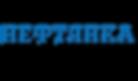 логотип с адресом-01.png
