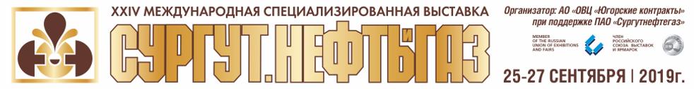Магнито-Контакт выставка
