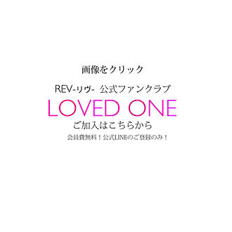 LOVED ONE01110.jpg