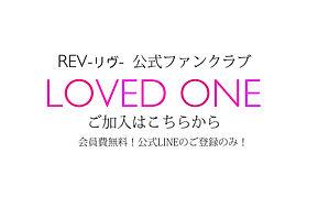 LOVED ONE0110.jpg