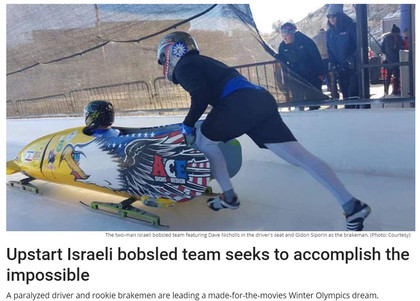 Upstart Israeli bobsled team seeks to accomplish the impossible