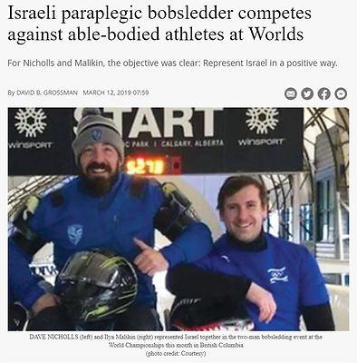 Jeruselum Times.JPG