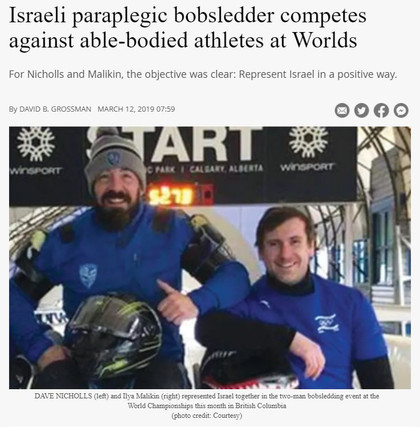 Israeli paraplegic bobsledder competes against able-bodied athletes at Worlds For Nicholls and Malikin, the objective was clear: Represent Israel in a positive way. By DAVID B. GROSSMAN   MARCH 12, 2019 07:59