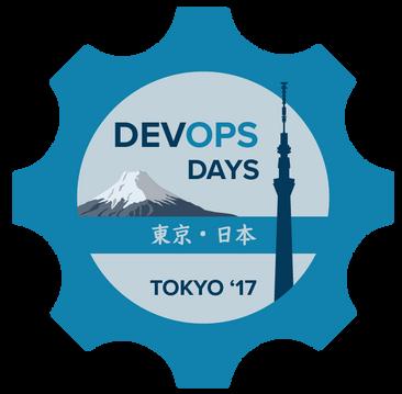 DevOpsDays Tokyo 2017