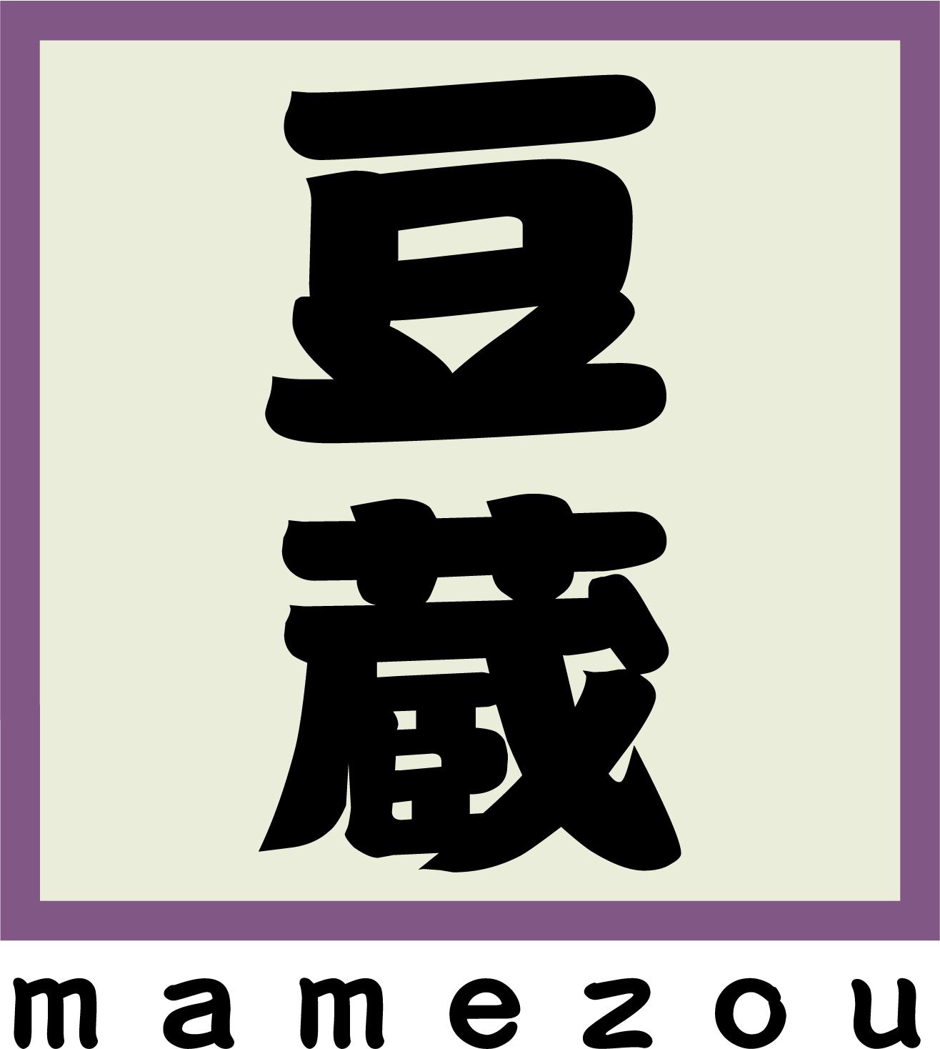 mamezou_logo