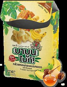 Healthy banana chips